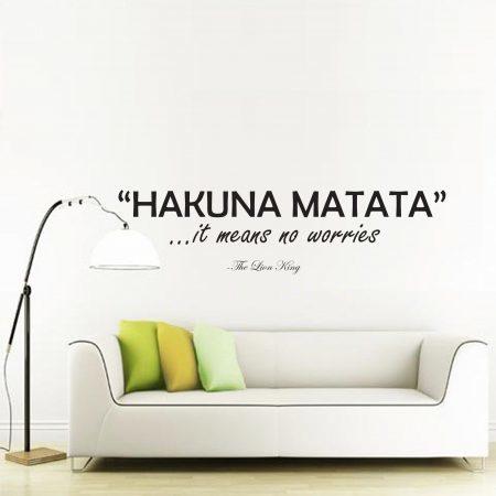 Hakuna Matata wall decal sticker