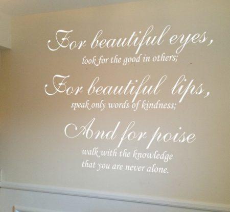 Audrey Hepburn Beautiful eyes wall art decal | wall art | wall decals | wall stickers | vinyl graphics | Express Yourself Decals |