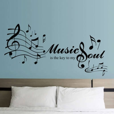 Music is the key to my soul wall decal