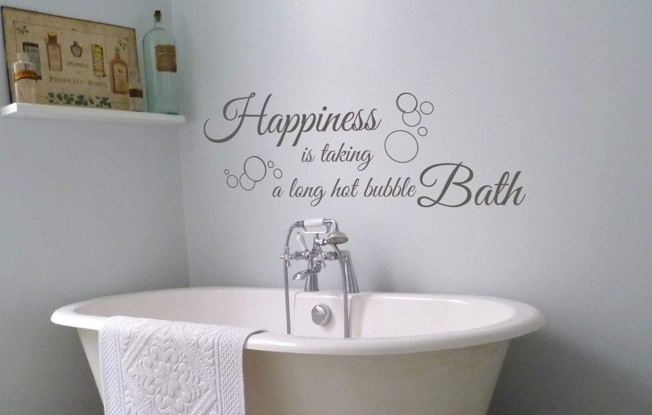Bubble bath wall decal sticker