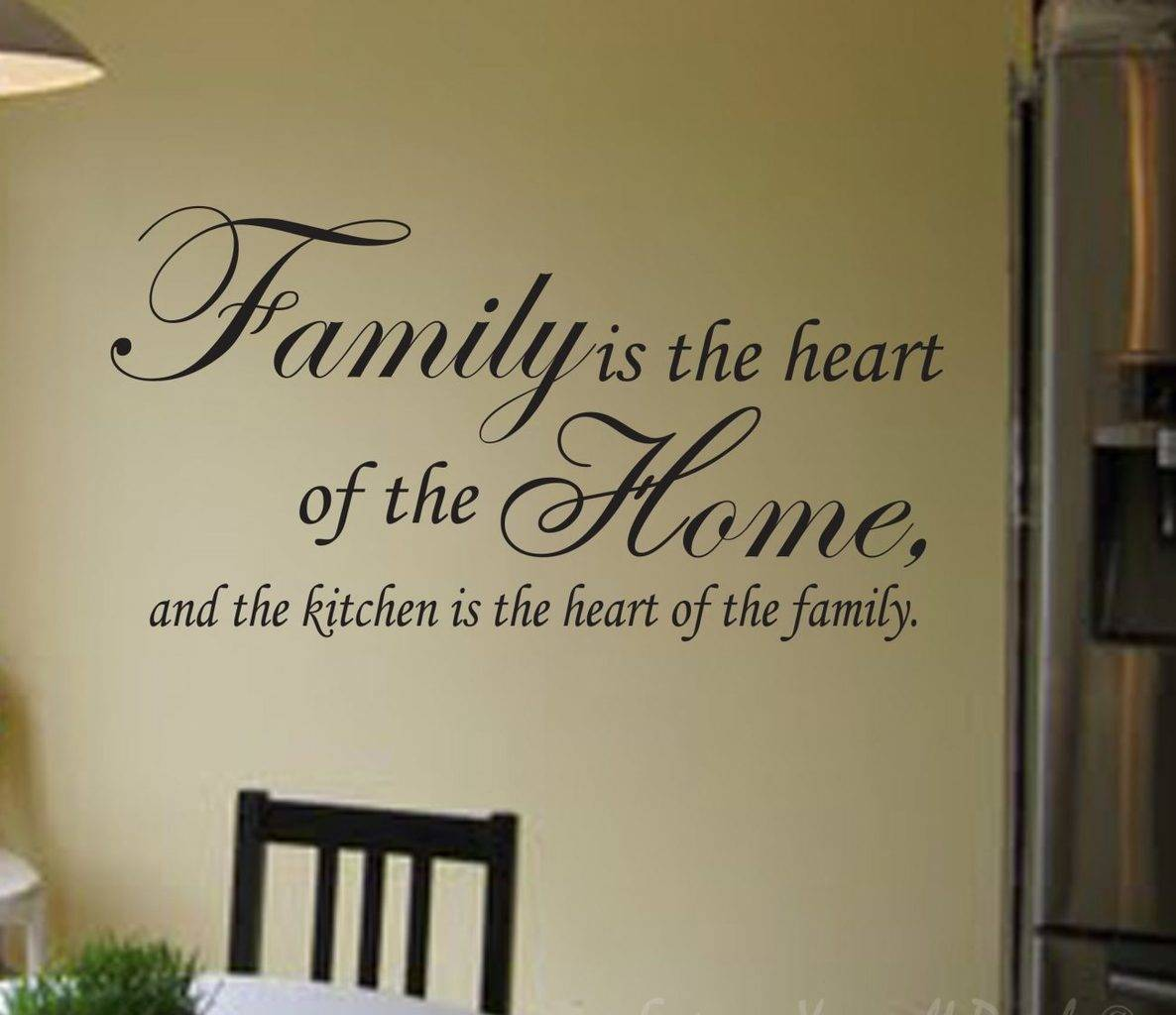 Kitchen Is The Heart Of The Family Wall Decal Wall Decals Wall