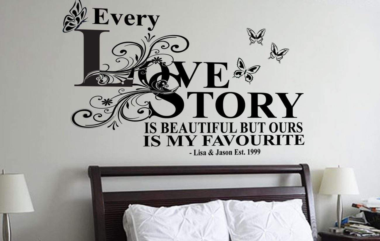 Love story personalised wall decal sticker