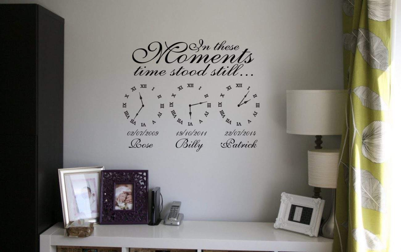 Date of birth memory clock decal wall stickers