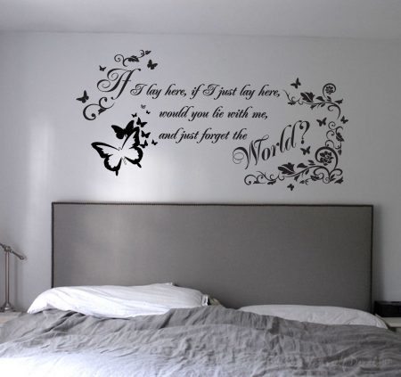 If I just lay here wall decal sticker, If I Just Lay Here Wall Decal, snow patrol wall sticker, bedroom wall decal, wall decals ireland, wall quotes for bedroom, chasing cars wall decal sticker