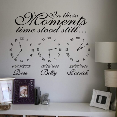 Date of Birth Clock Wall Decals