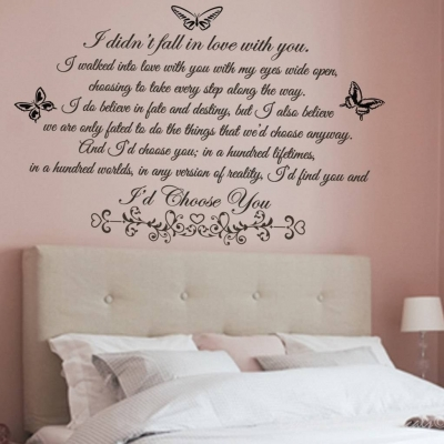 I'd choose you wall decal