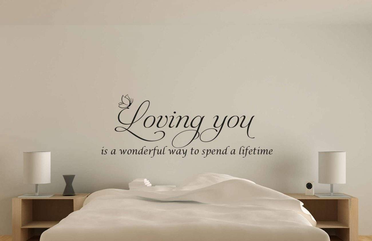 Loving you wall art decal