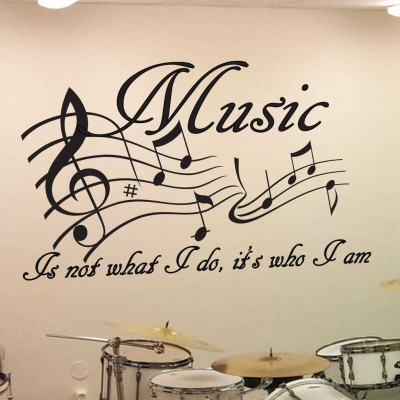 Music is who I am wall art decal