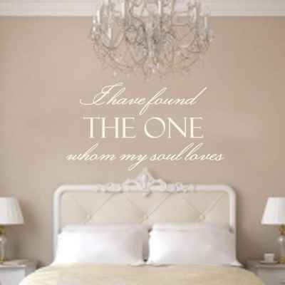 The One wall art decal | Romantic wall art