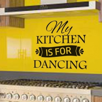 My kitchen is for dancing wall art decal
