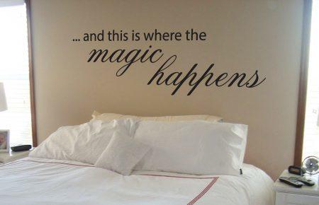Magic happens wall art decal