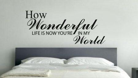 Wonderful life wall art decal sticker