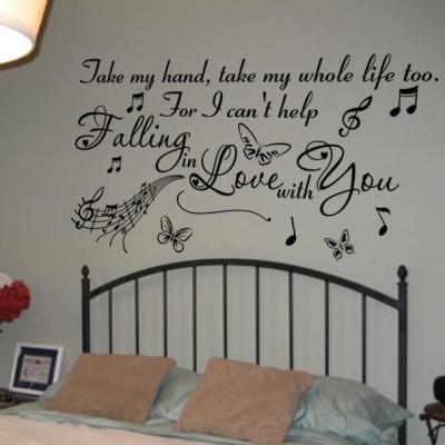 Falling in love wall decal