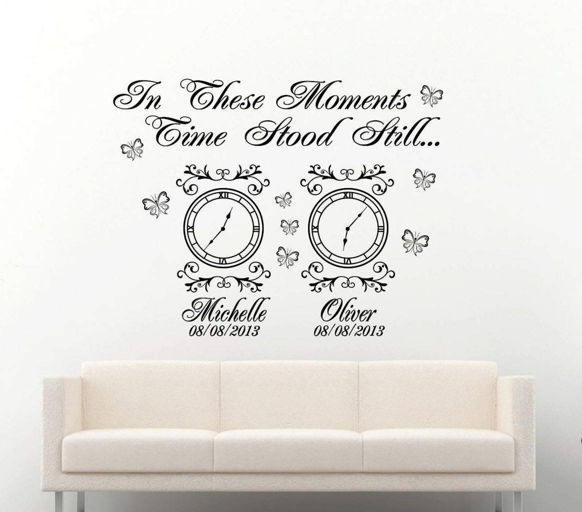 Date of birth clocks | Time stood still | Memory clocks