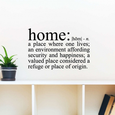 Home definition wall sticker