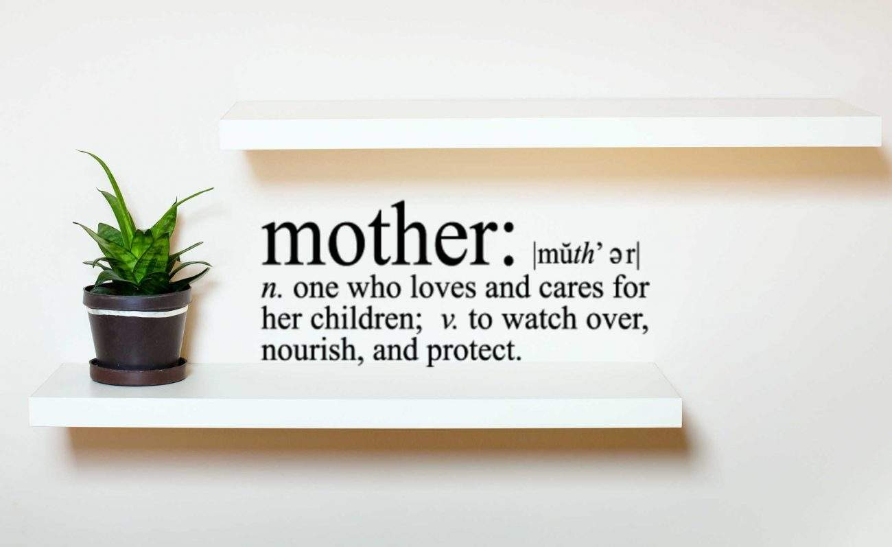 Mother definition wall decal sticker