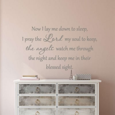 Now I lay me down to sleep wall decal sticker