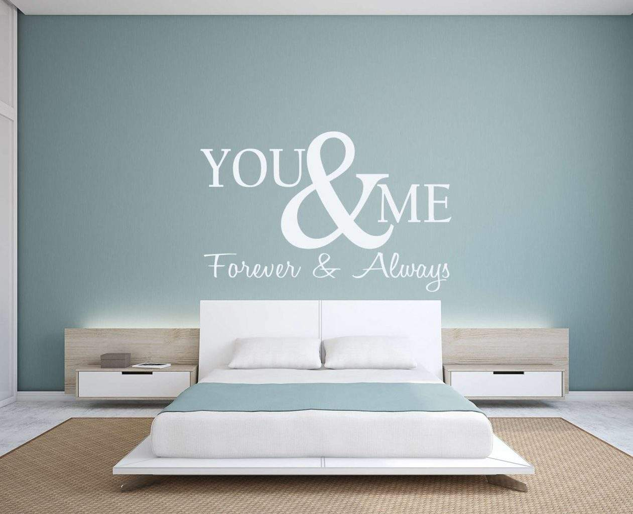 You & Me forever and always wall decal sticker