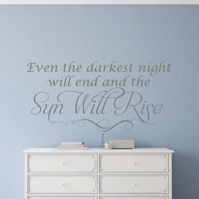 Sun will rise wall decal sticker