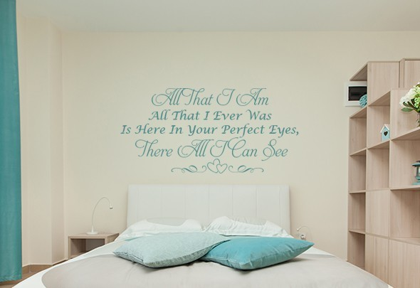 All that I am wall decal sticker
