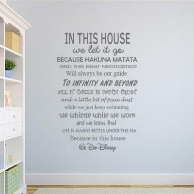 House Rules Wall Decals